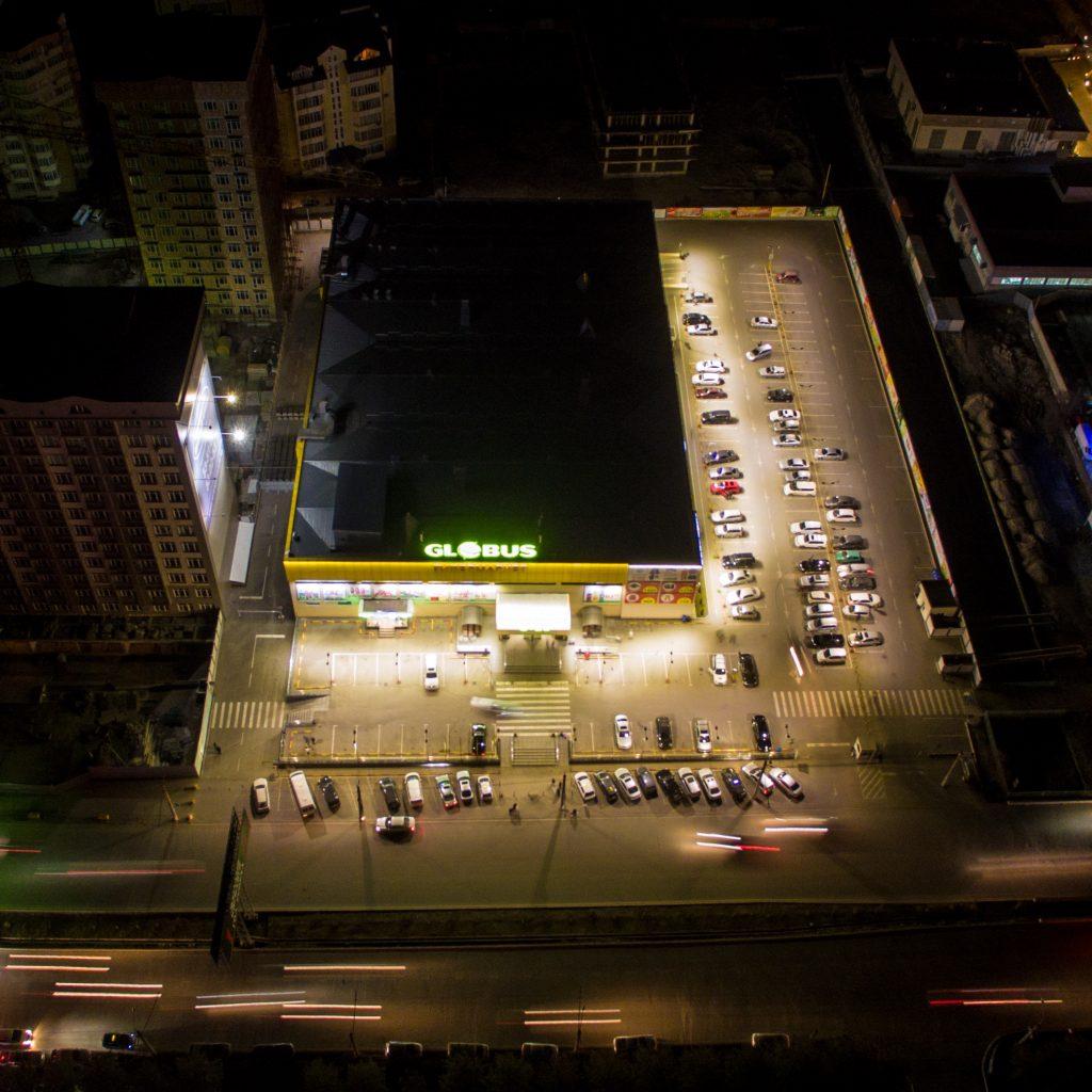 "Гипермаркет ""Глобус"" в Бишкеке"